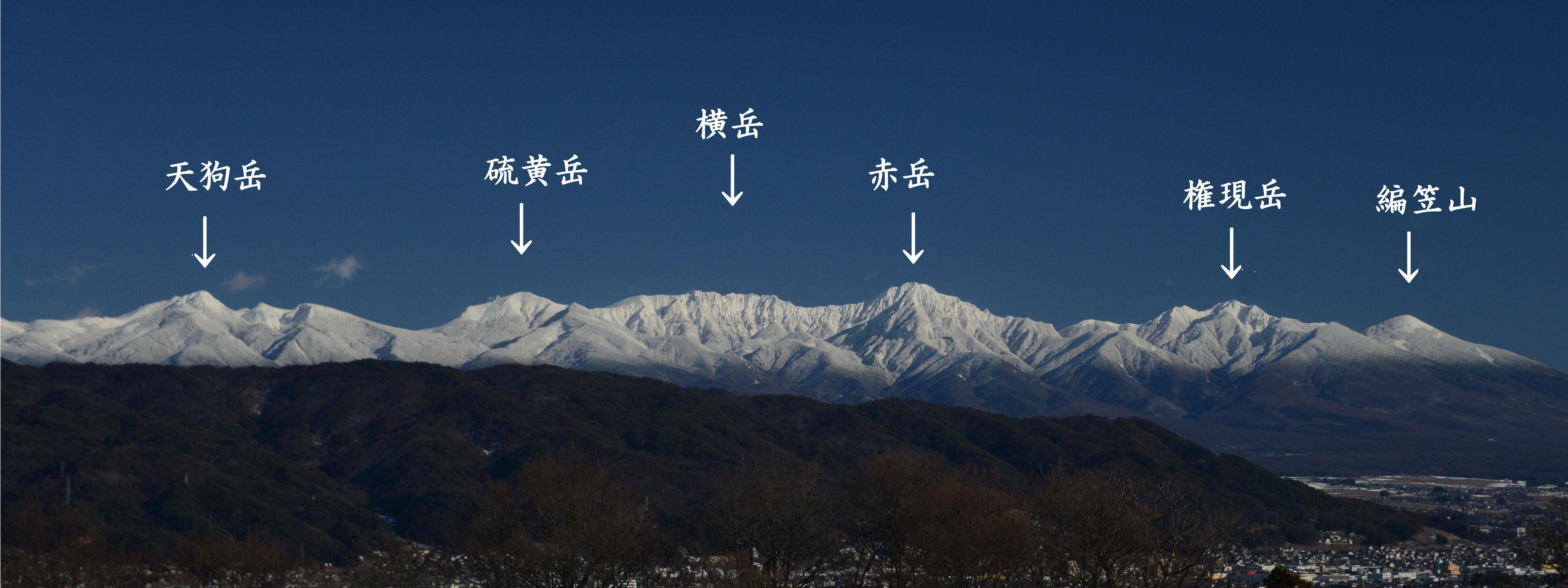 八ヶ岳遠望A